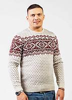 Мужской вьязаный свитер