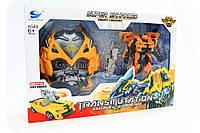 Трансформер-робот «Праймбот» - Бамбл Би (робот, оружие маска) 81502A