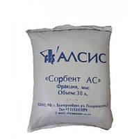 Сорбент АС, фильтрующий материал для удаления железа