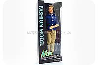 Кукла для девочек «Мужчина-модель» NAN3