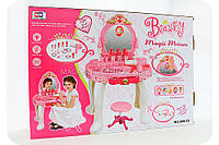 Туалетный столик для девочки «Прекрасная принцесса» (свет, музыка) 008-23