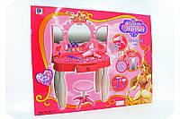 Туалетный столик для девочки «Прекрасная принцесса» (свет, музыка) 661-21