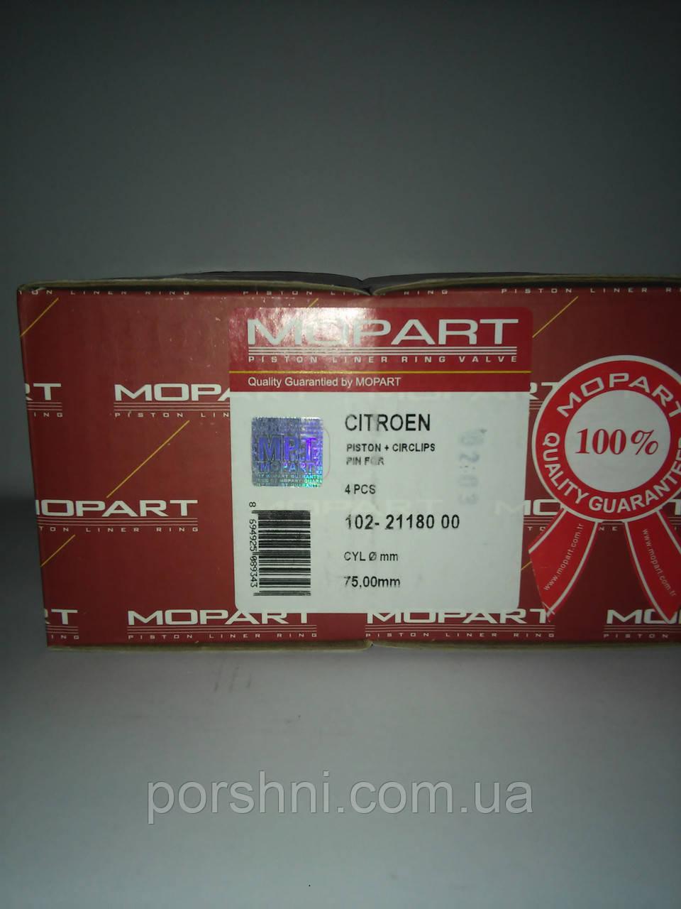 Поршни Citroen 1.4  ( 1.75 х 2 х 3 )          диам. 75 Mopisan 211800
