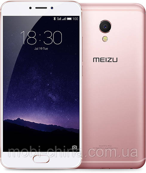 Смартфон MEIZU MX6 32GB Rose-Golden