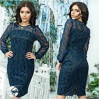 Женское вечернее платье с гипюром. Батальные размеры 50-56.