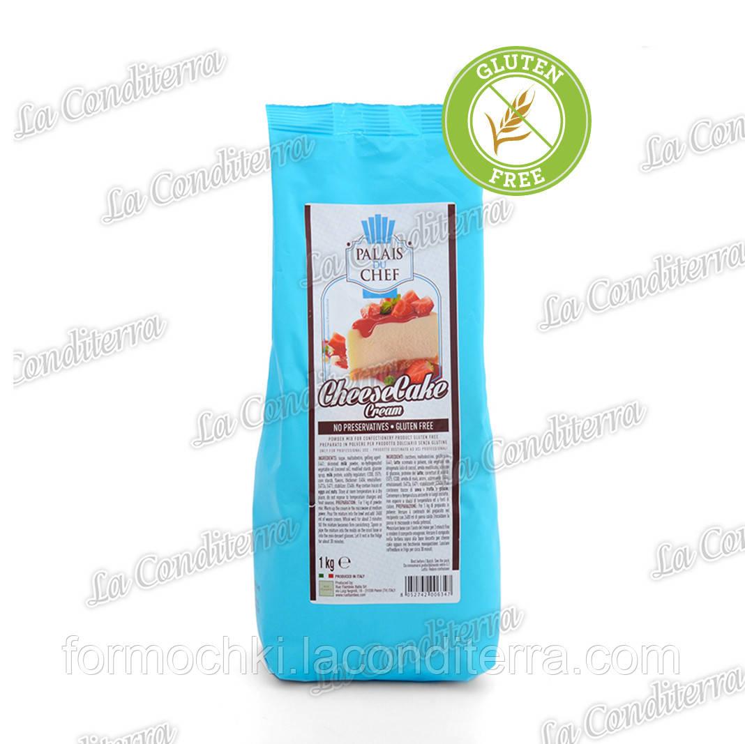 Смесь для крема «Чизкейк» - БЕЗ ГЛЮТЕНА, 1 кг