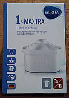 Картридж сменный Брита Макстра  Brita Maxtra - очистка от хлора, смягчение воды, удаление железа, Германия