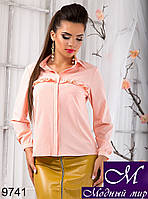 Женская персиковая блуза с рюшами (р.S, M, L) арт. 9741