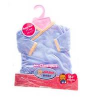 """Одяг для ляльки """"Baby born"""" BJ-22 р.22,5*0,5*28,5 см"""
