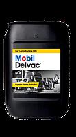 Mobil Delvac MX 15W-40 20 л MOBIL MOBIL 16-20