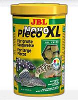 JBL  novo pleco  XL 5,5 L корм для донных рыб (30343)