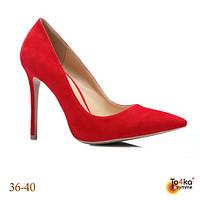 Туфли лодочки красные велюр