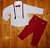 Детский нарядный костюм для мальчика Классик стайл 2 года