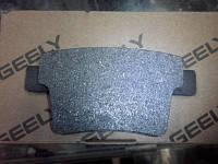 Колодки тормозные задние Geely EC8