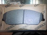 Колодки тормозные передние Geely EC8 (MT)