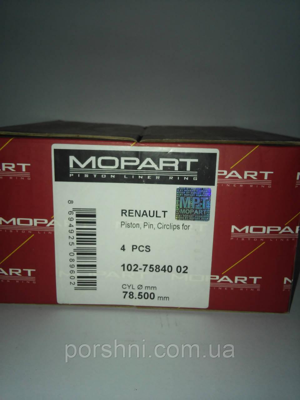 Поршни Рено 1.6 д  ( 2 x 2 x 3 )  диам 78.5 Mopisan 7584002