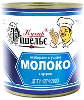 Сгущенное молоко с сахаром 370 г Кухар Рішельє 909037