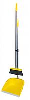 Щетка + совок «Лентяйка»  с хромированной ручкой