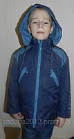 Модная ветровка  для мальчика с капюшоном