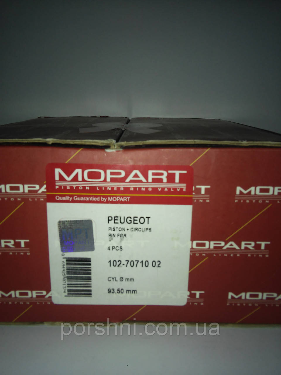 Поршня   Peugeot  2.5 д  U25 ( 2 х 2 х 4 )   диам  93.5 Mopisan 7071002
