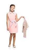 Розовый нарядный комплект с трикотажным болеро