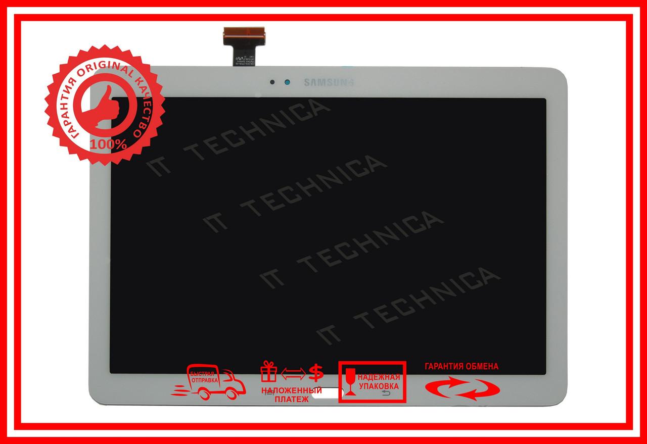 Тачскрин+матрица SAMSUNG SM-T525 БЕЛЫЙ ОРИГИНАЛ