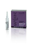 Ампулы против выпадения волос с экстрактом черники Nouvelle Control Drops 10x10 ml