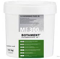 Силикатная затирка для швов BOTAMENT MF 300, цвет белый, 12кг