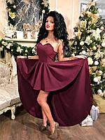 Платье со шлейфом однотонное