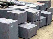Поковка сталь 45 110х185х590 порезка доставка купить цена