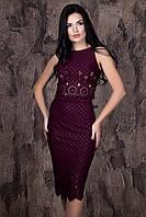 Красивый женский костюм юбка и топ IR Перфорация