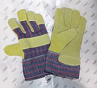 Перчатки рабочие комбинированные спилком и кожей, утепленные, пятипалые