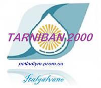 Добавка, препятствует потускнению, антиоксидант, серебра, золота, меди и их сплавов TARNIBAN 2000