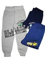 Спортивные утеплённые штаны для мальчиков, Sincere, размеры 110,116, арт. CB-1657