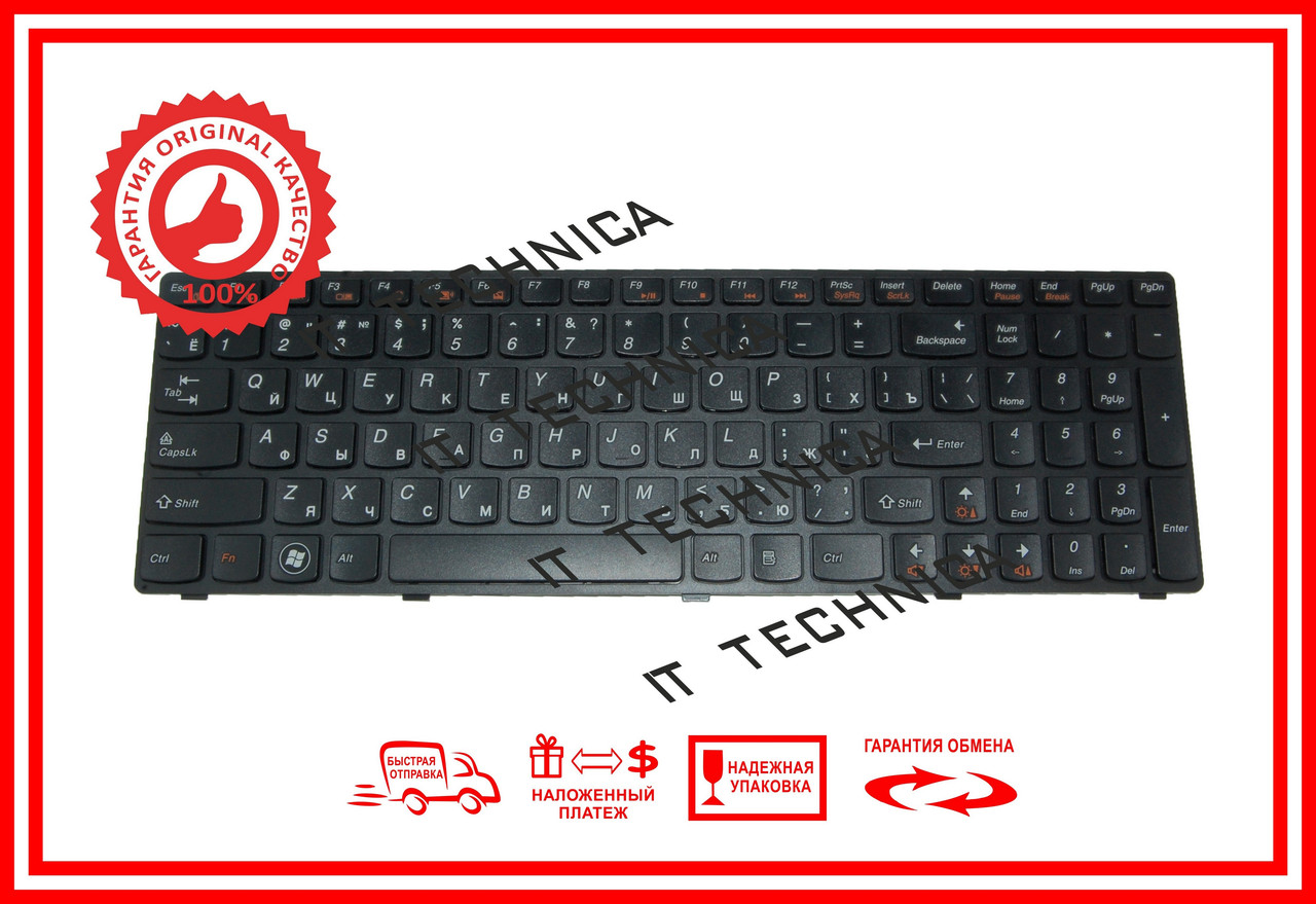 УЦЕНКА Клавиатура Lenovo G780, Z560, Z565 Черная