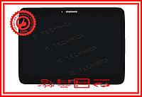 Тачскрин+матрица SAMSUNG GT-P5210 СИНИЙ ОРИГИНАЛ