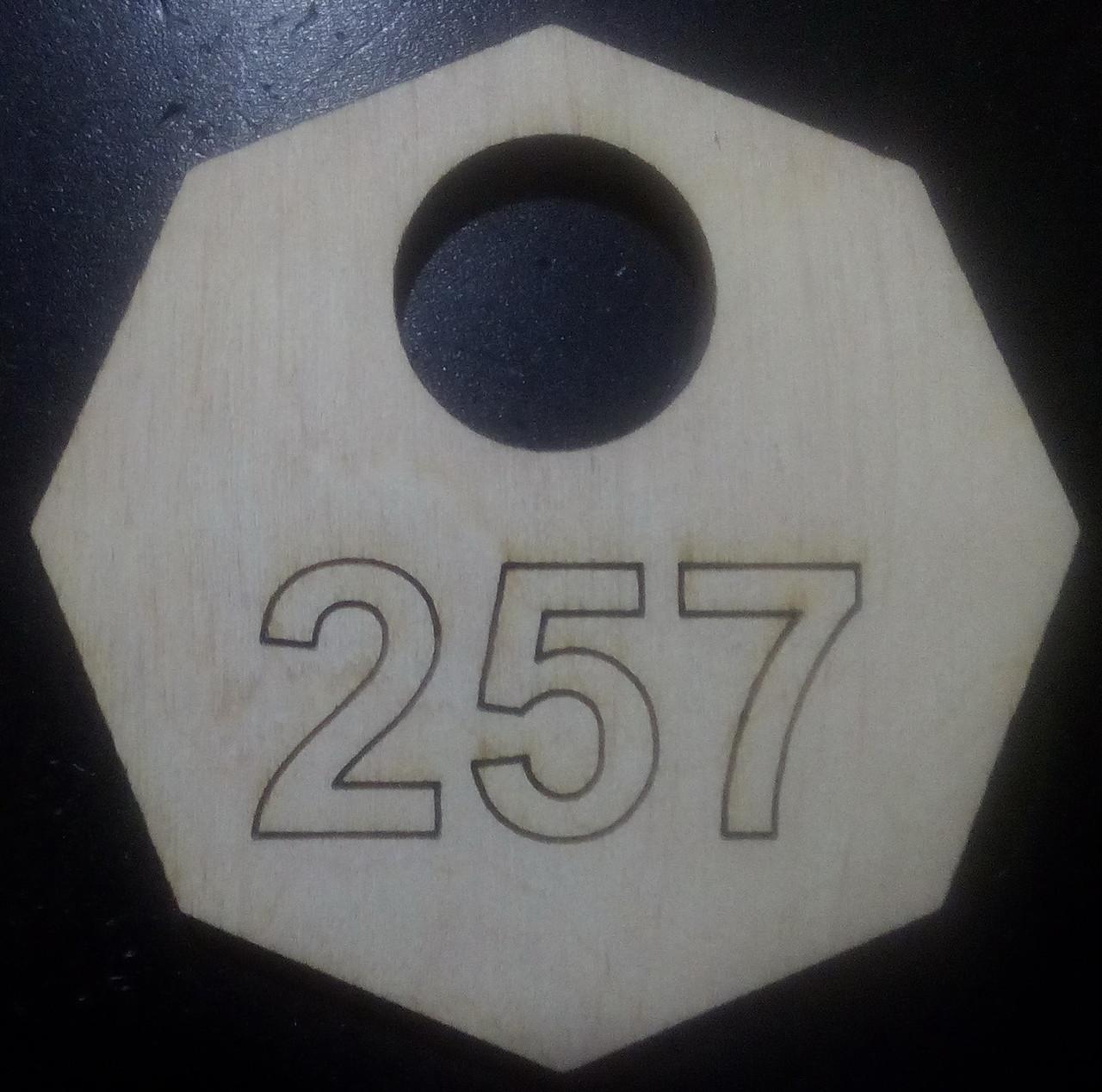 """Номерки для гардероба из дерева """"Восьмигранник"""""""