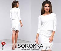 Стильный  белый костюм, юбка из кожзама с дорогим кружевом. Арт-9479/77