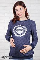 Свитшот Delcee теплый для беременных и кормящих (синий)
