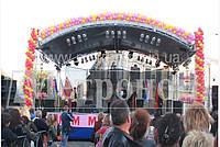 Аренда сцены и оборудования для праздников, концертов, презентаций