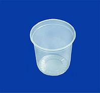 Судок / Упаковка пластиковая для пищевых продуктов 95060 с крышкой