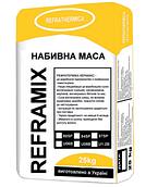 REFRAMIX -U08B кислая набивная масса для индукционных печей