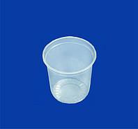 Судок / Упаковка пластиковая для пищевых продуктов 95090 с крышкой