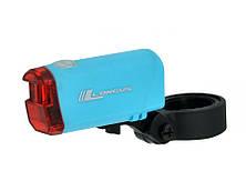 Фара задня Longus 1SUPER LED 2-функцій блакитне