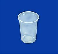 Судок / Упаковка пластиковая для пищевых продуктов 95123 с крышкой