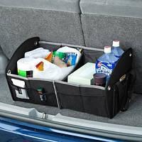 Сумка - органайзер в багажник автомобиля