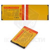 Батарея BP-4L для мобильного телефона Nokia E71, (Li-ion 3.7V 1700mAh)