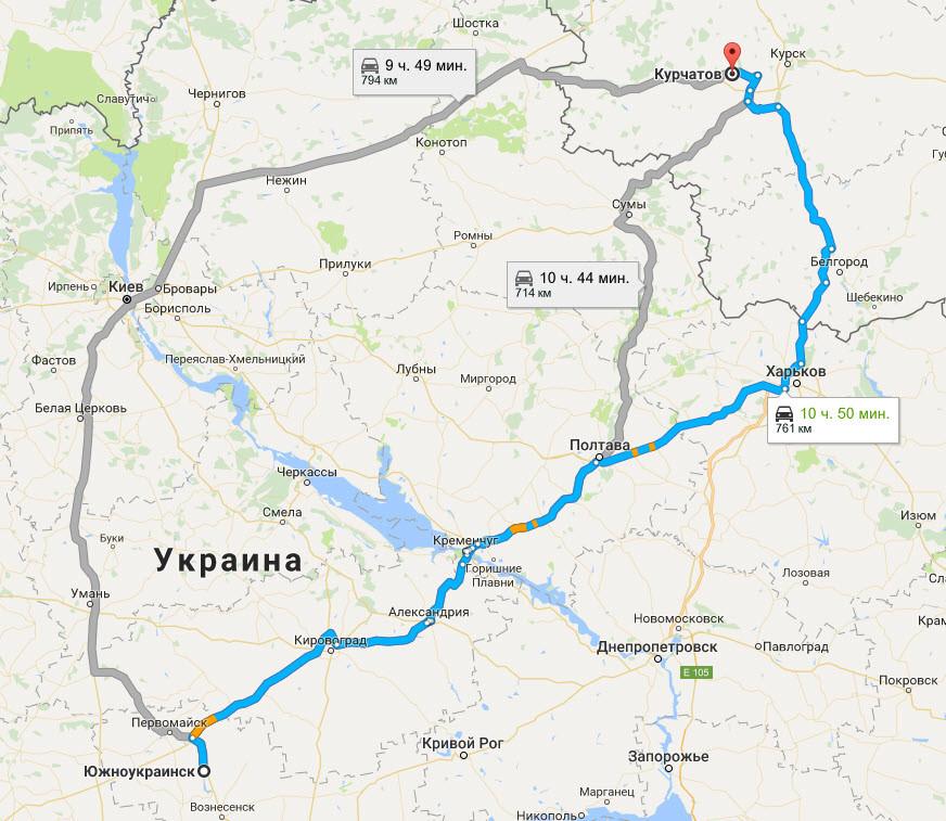 Южноукраинск → Курчатов