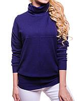Кашемир. Изумительные свитера. Европейское качество