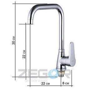 Смеситель для кухни Zegor SOP7-A146-T (бронза), фото 2